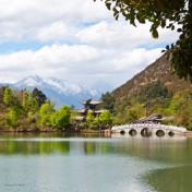 Lijiang China iPad Wallpaper